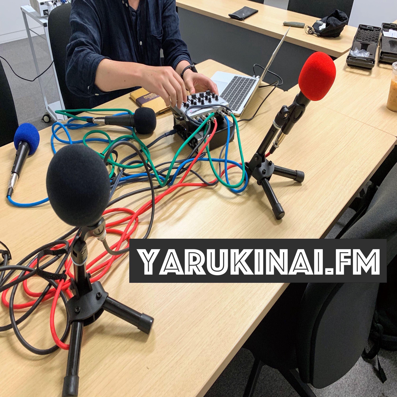 Yarukinai.fm